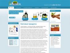Создание сайта компании ФОТОСТИМ.РФ