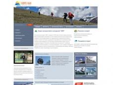 Создание сайта экскурсионного бюро НИК