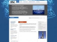 Создание сайта компании ЭНЕРГОТЕХКОМПЛЕКТ